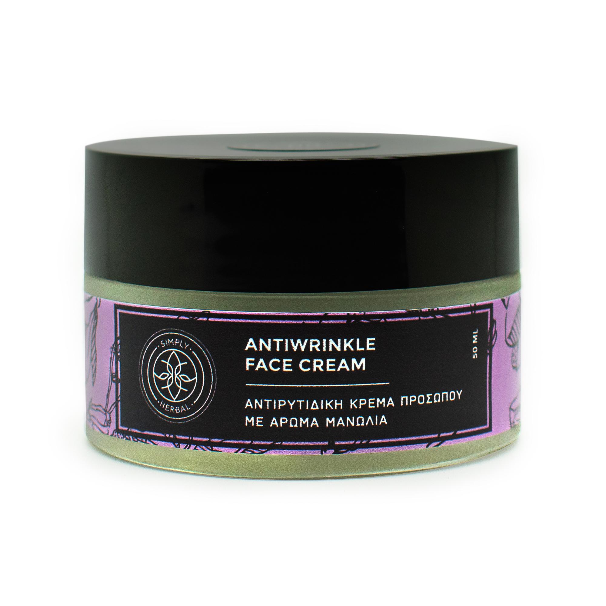 Simply-Herbal: crema antirughe
