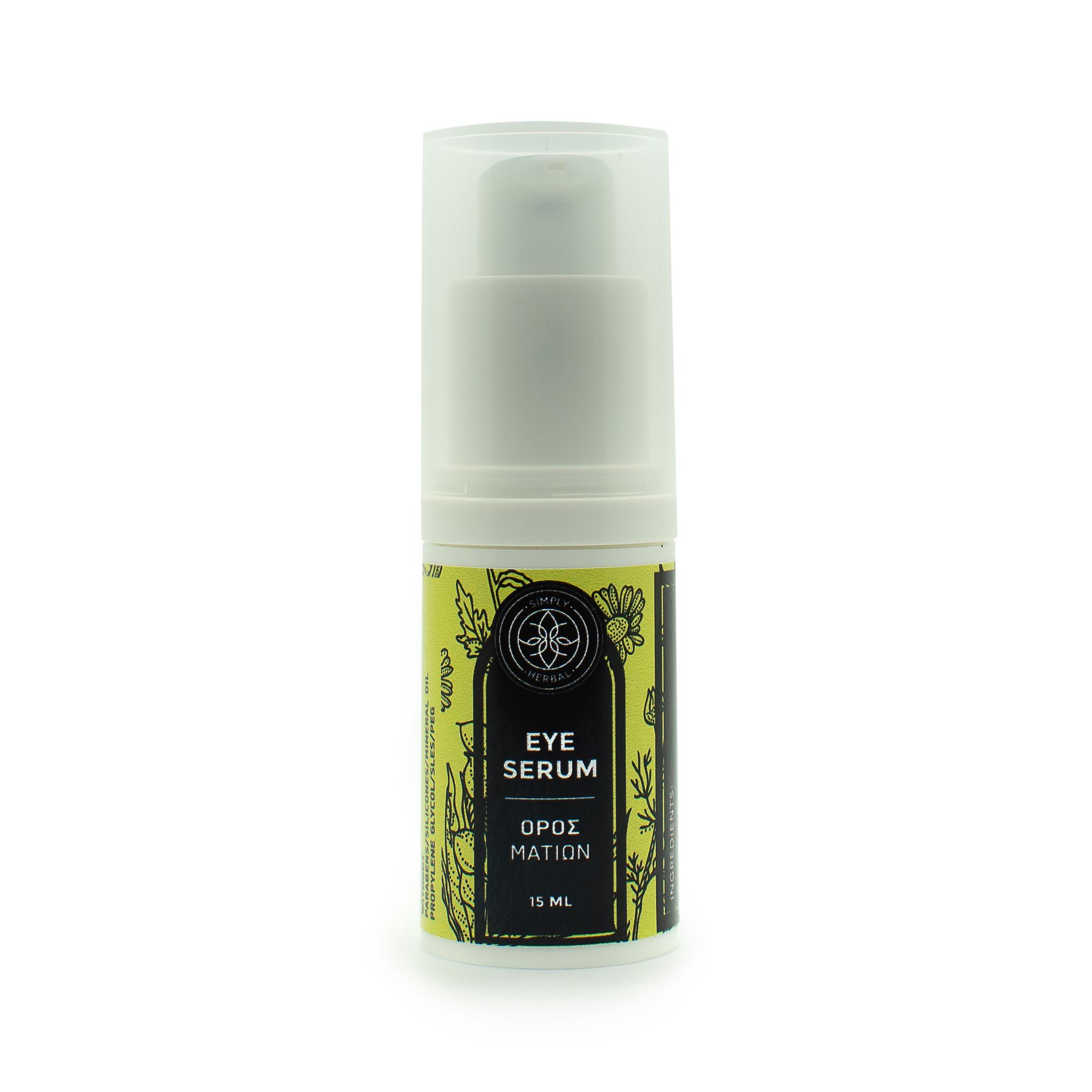 Simply-Herbal: siero occhi